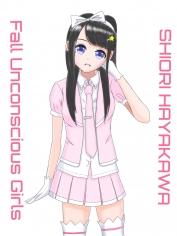 shiorin1.jpg