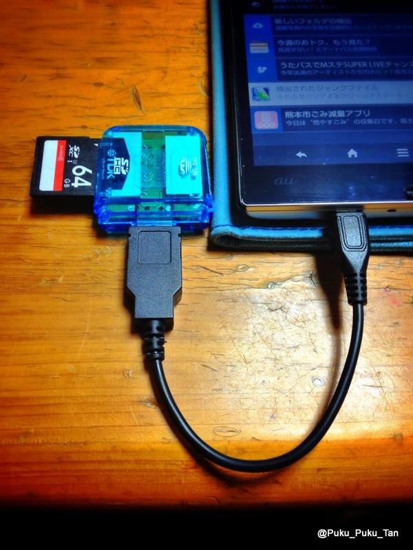 USB03.jpg
