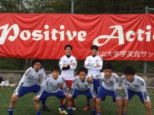 2015年度(第38回)中国大学サッカーリーグ/開幕戦(2015:4:19 日)2/4