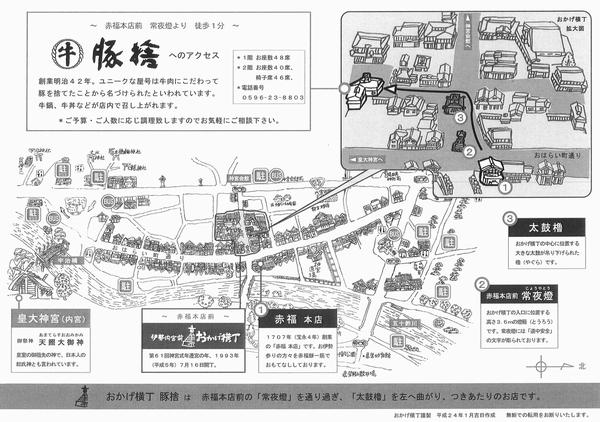 136798976640813127919_butasute_map_shou.jpg