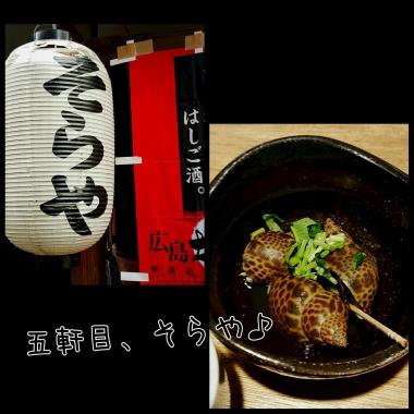 PhotoGrid_1434189422261.jpg