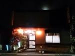 ベトコンラーメン新京本店@尾張一宮