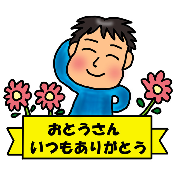 003251.jpg