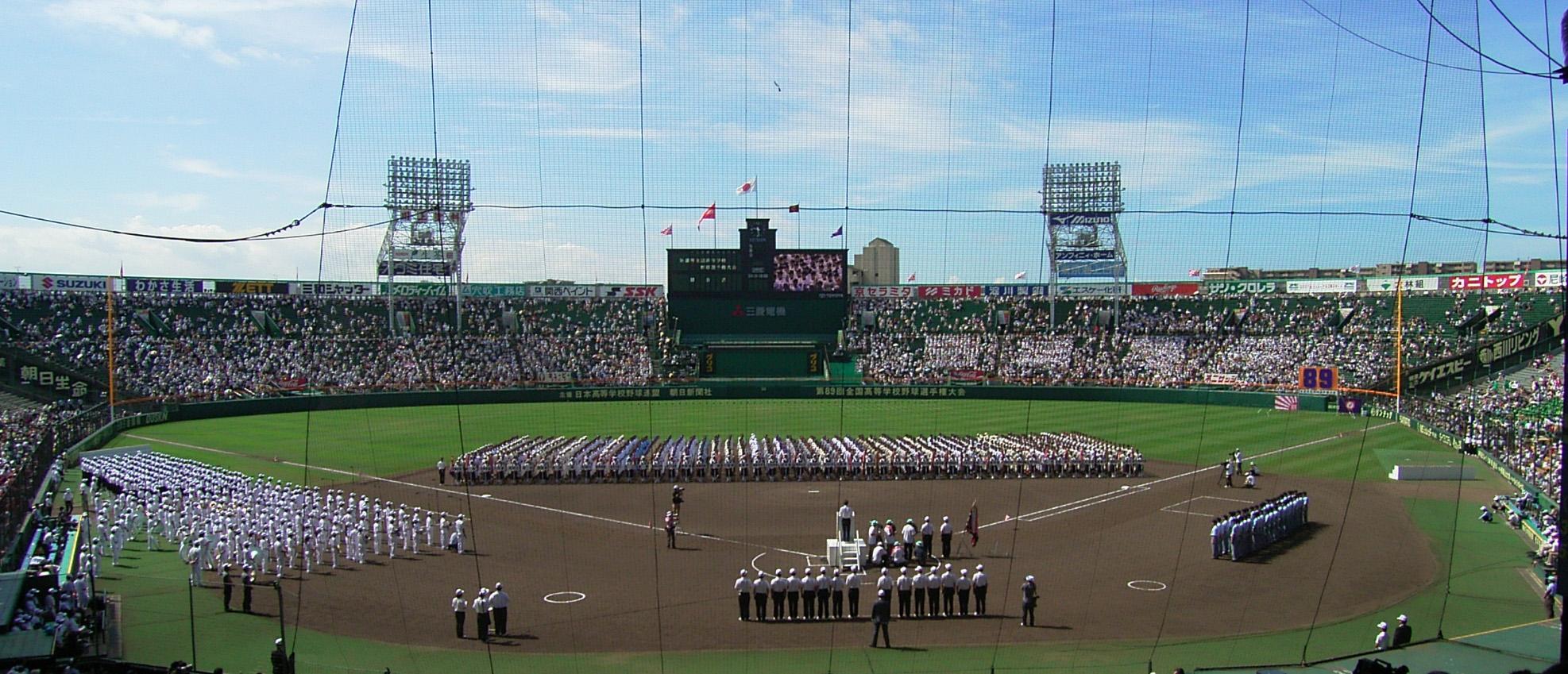 Hanshin_Koshien_Stadium_2007-19.jpg