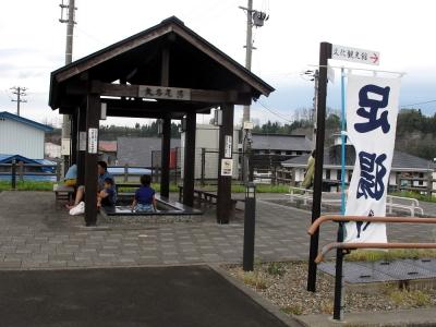 道の駅いかりがせき 関の庄温泉足湯
