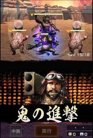 004信長の野望 201X