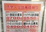IMG_0037ピケティ