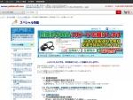 70eb6_123_ab3f4312_27c343a1.jpg