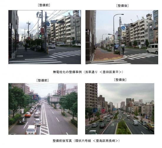 Bxvw9XI.jpg