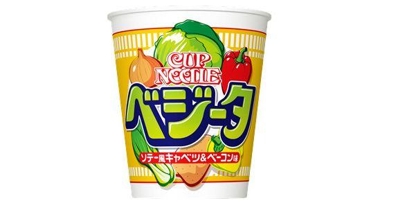 CupN01_588x.jpg