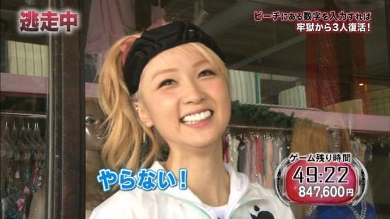 E-Girls_Ami_001.jpg