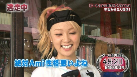 E-Girls_Ami_002.jpg