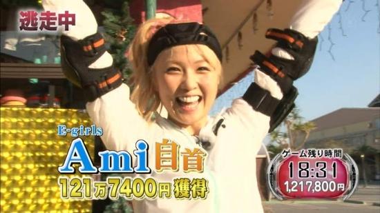 E-Girls_Ami_006.jpg