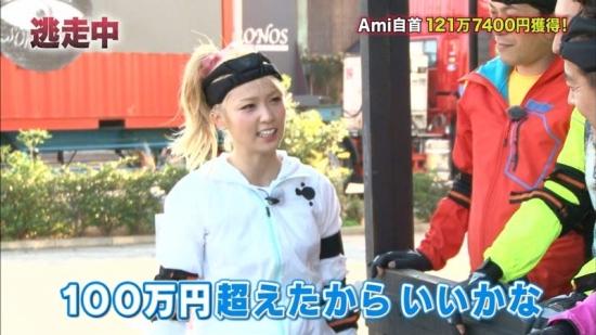 E-Girls_Ami_011.jpg