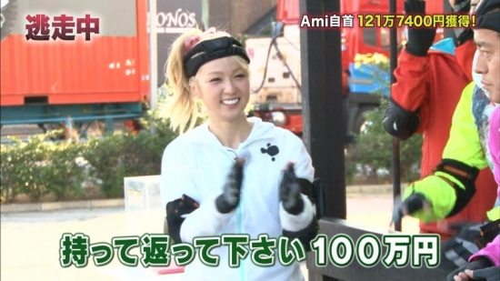 E-Girls_Ami_012.jpg