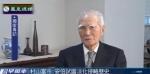 Xinhua_13944_1.jpg