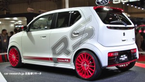 alto-turbo-rs-concept-rear-300x171.jpg