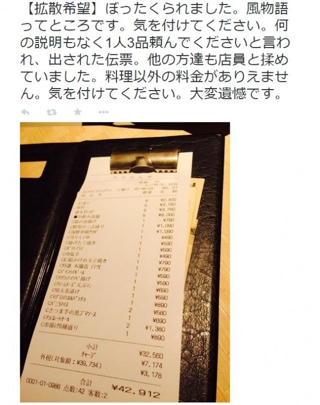 bota_kuri_.jpg