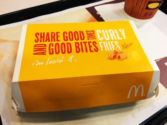 curly-fries1_.jpg