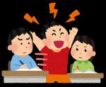 jyugyou_sawagu_kodomo.png