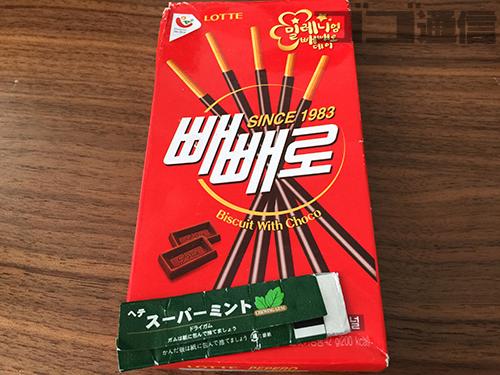 kankokuokashi0033.jpg