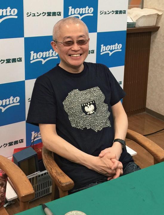 katsuya-550x720.jpg