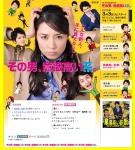 l_ys_ishiki01.jpg