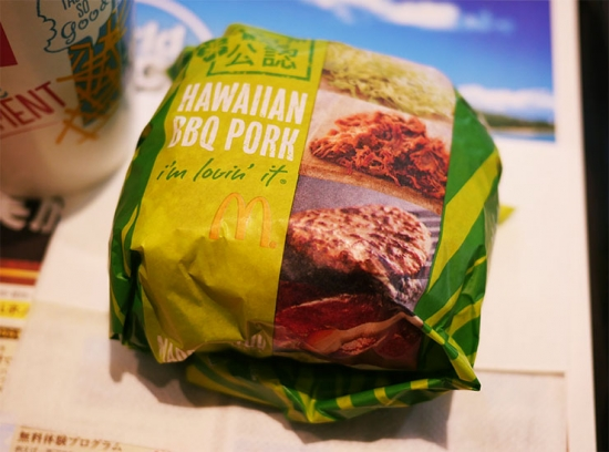 mcdonalds-hawaii-burger2.jpg