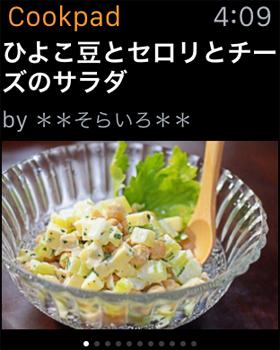 og_applewatch_013_1.jpg