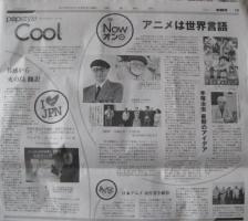 読売2015-3-30