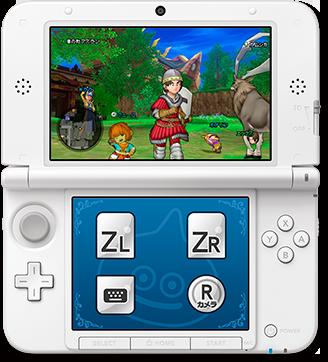 DQX 3DS