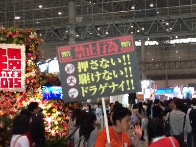 S__5758986.jpg