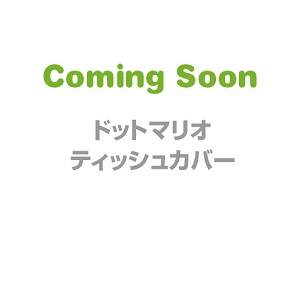 cn_12.jpg