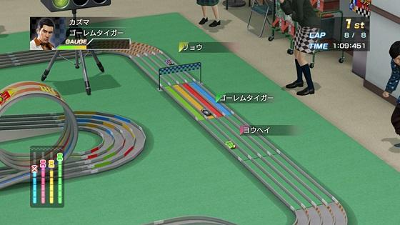 gotoku0_2.jpg