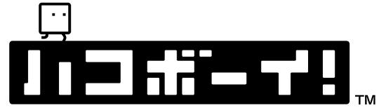 hakoboy_logo.png
