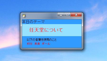 honjitu_0302_1.png