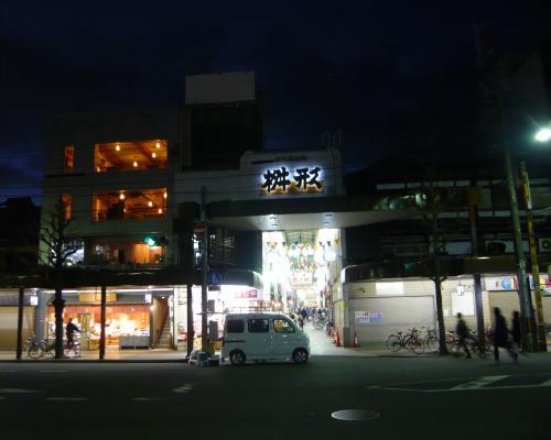 出町商店街