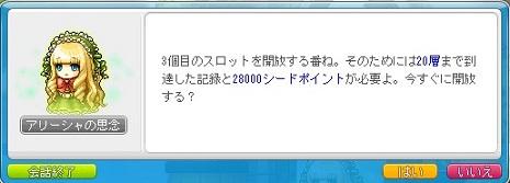 2015y02m17d_215557872.jpg