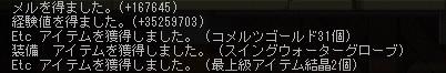 2015y04m10d_010005299.jpg
