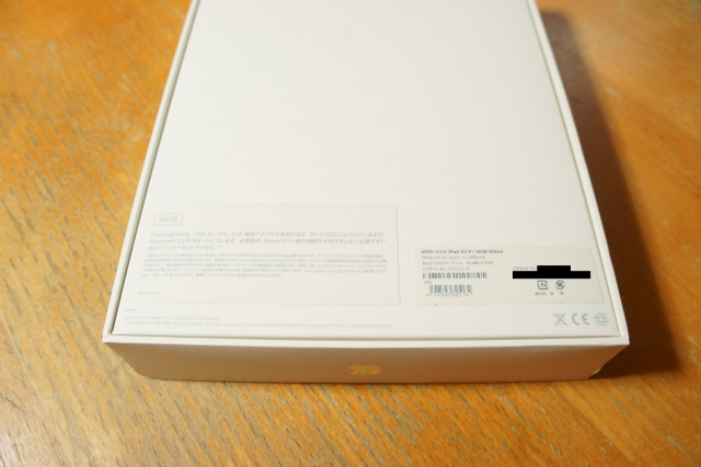 apple_ipad4th_unbox_02.jpg