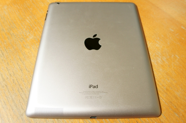 apple_ipad4th_unbox_05.jpg