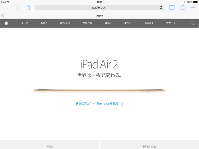 apple_ipad4th_unbox_27.png