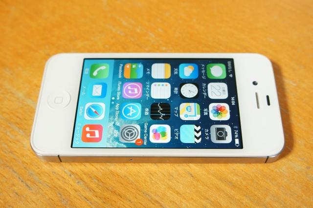 apple_iphone4s_unbox_08.jpg