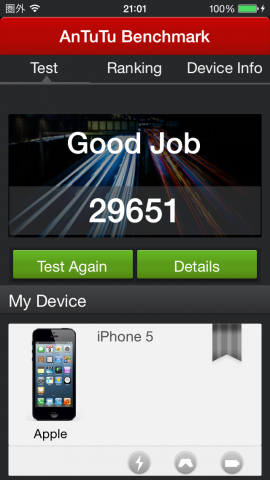 apple_iphone5_bench_02.png