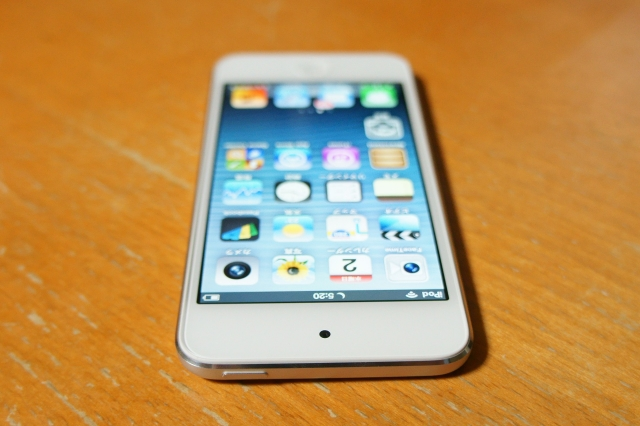 apple_ipodtouch_5th_unbox_16.jpg