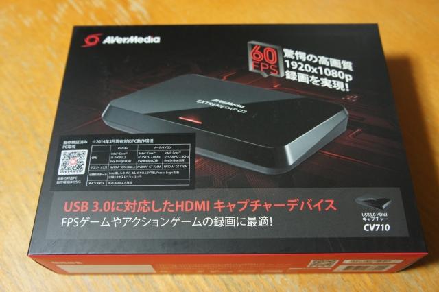 avermedia_cv710_box_01.jpg