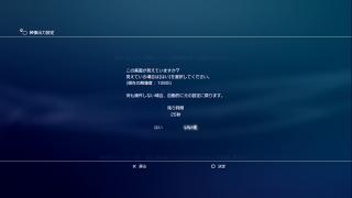 avermedia_cv710_component_1080i_03.png