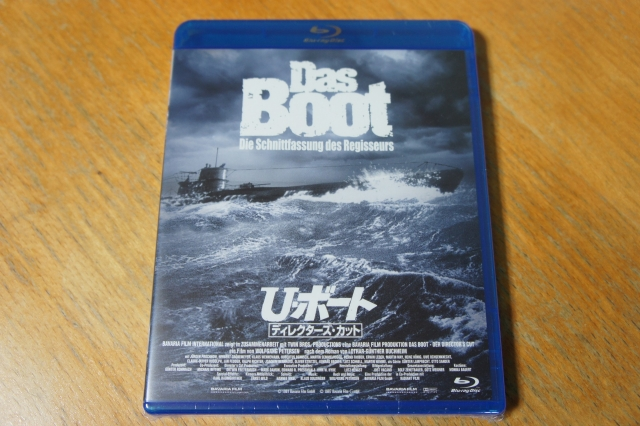 blu-ray_dasboot_box_01.jpg