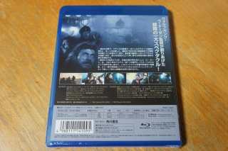 blu-ray_dasboot_box_02.jpg