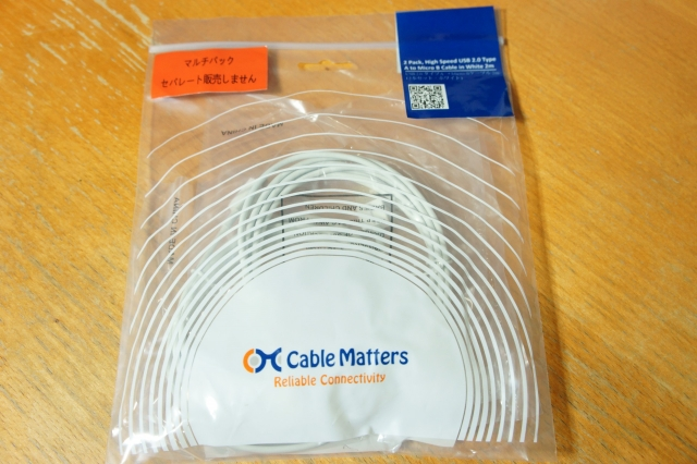 cablematters_2m_microusb_01.jpg